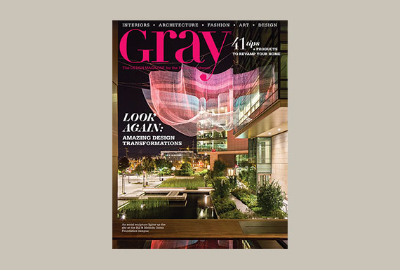 Gray Magazine No. 17 - July 2014